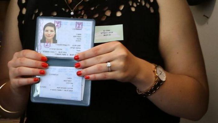 Изображение - Как получить гражданство израиля гражданину россии 1537336