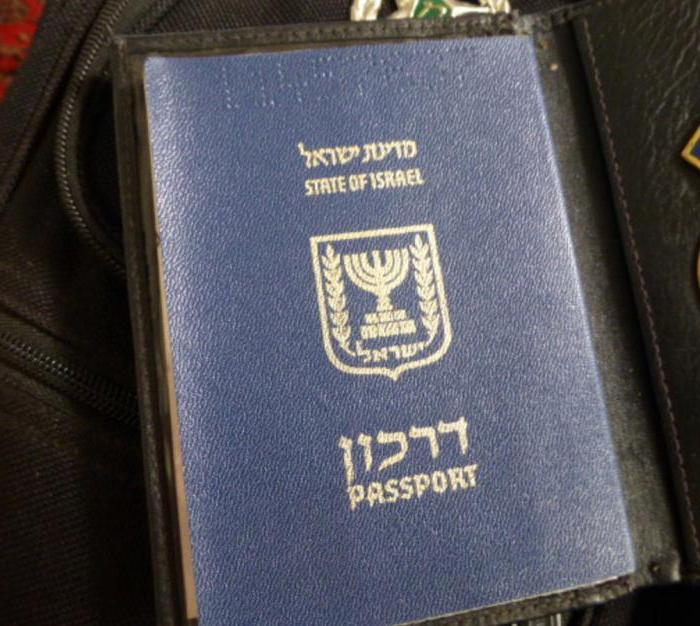 Изображение - Как получить гражданство израиля гражданину россии 1537341