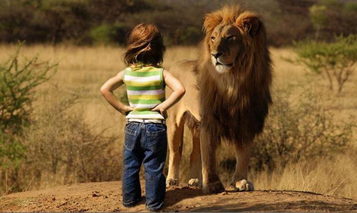 ребенок по знаком лев