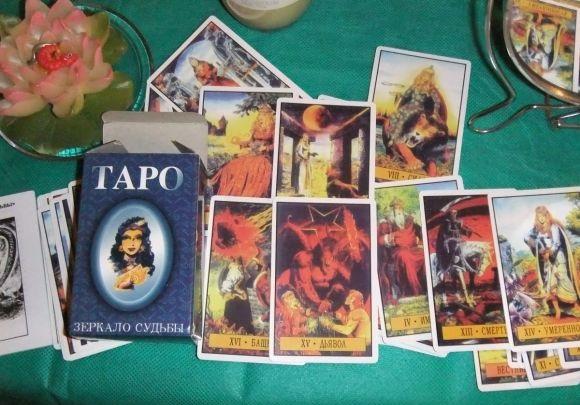 """Tarot """"Mirror of Fate"""""""
