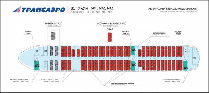 самолет ту 204 схема салона
