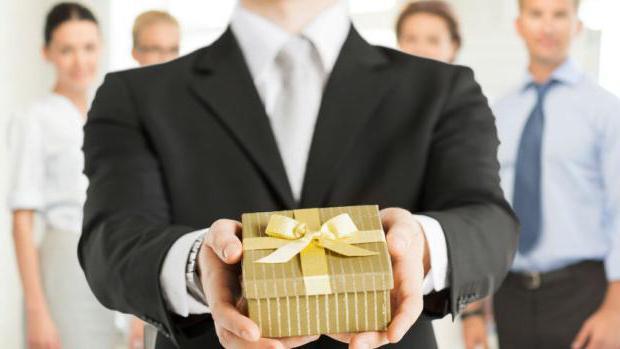этикет деловых подарков