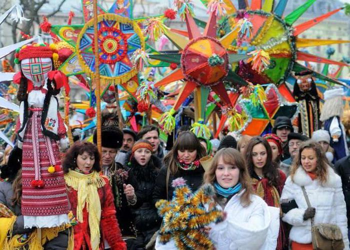 праздник коляды у древних славян