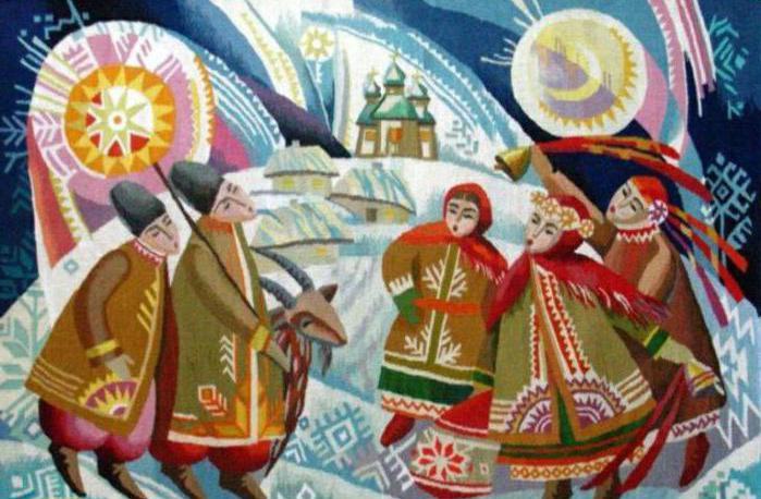 коляда праздник славян