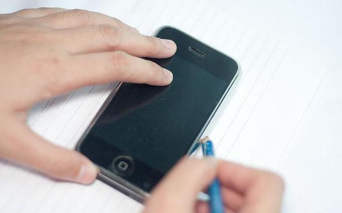 айфон своими руками из бумаги
