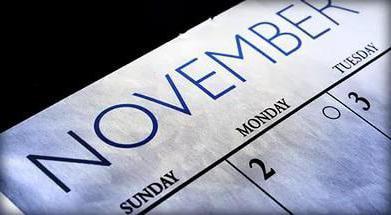 4 ноября праздничный перенос: