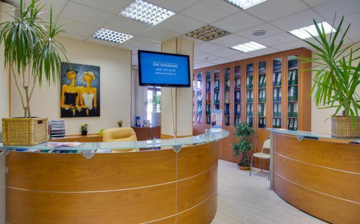 Медицинский центр города мурманска