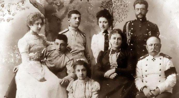 осетинские фамилии на г