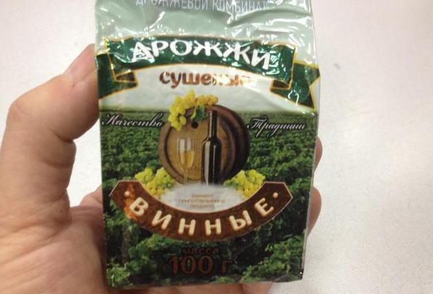дрожжи белорусские спиртовые 250 грамм