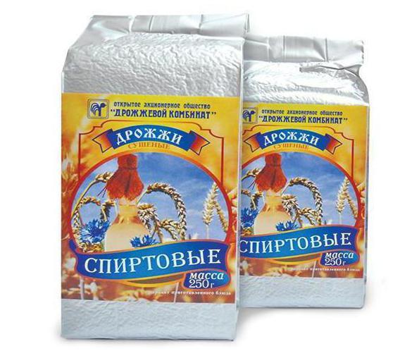 дрожжи спиртовые сушеные белорусские рецепт браги