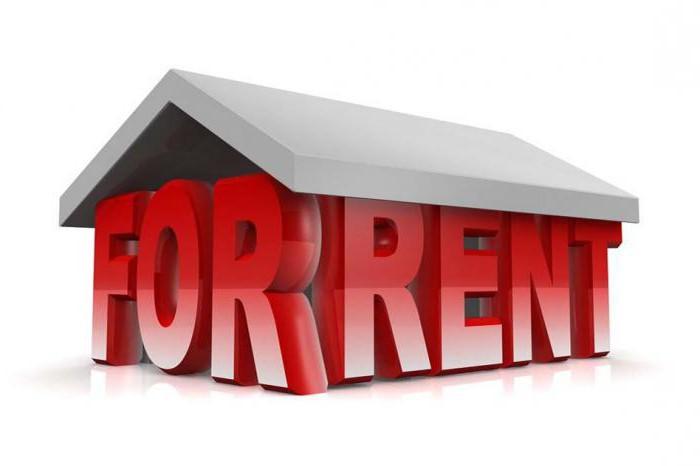 объекты коммерческой недвижимости