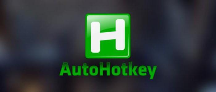 autohotkey дÐ