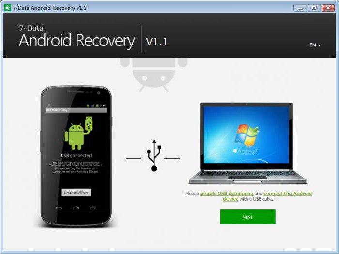 Как сделать recovery android