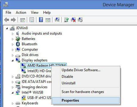 обновить драйвера видеокарты amd radeon tm r5