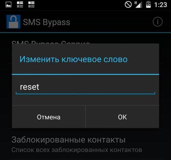 sms bypass apk на пк