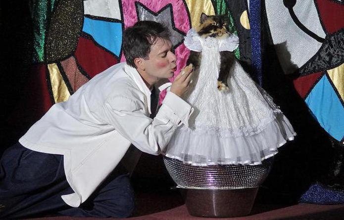театр куклачева адрес