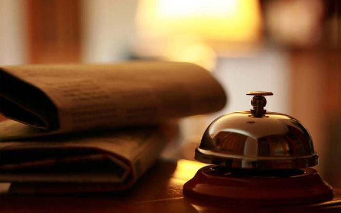 туризм и гостиничный бизнес