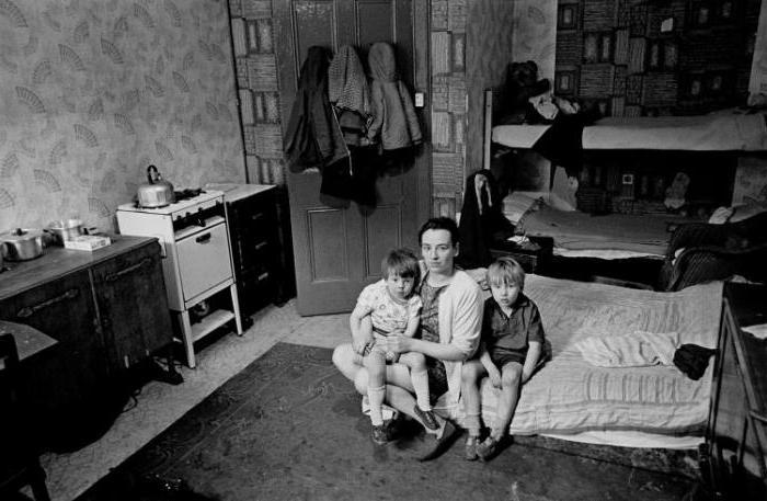 Мать одиночка как получить жилье постоял еще