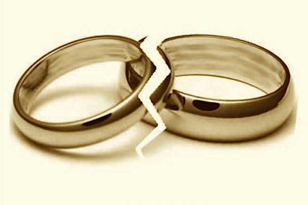 Куда подавать документы при разводе с малолетним ребенком