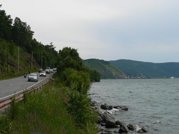 дорожная служба иркутской области