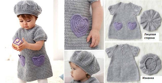 Платье девочке крючком простое