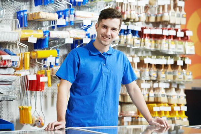 обязанности старшего продавца непродовольственных товаров