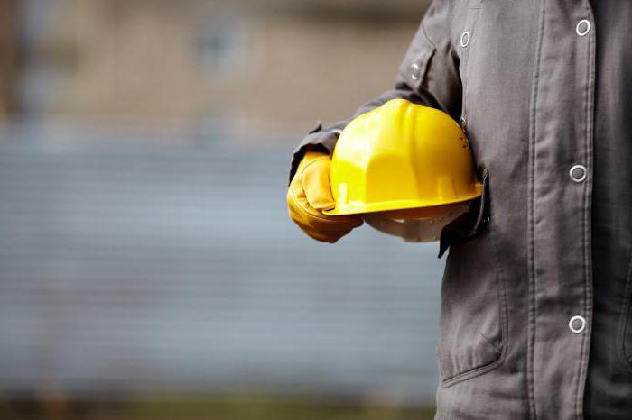 Последствия не оформления трудовых отношений