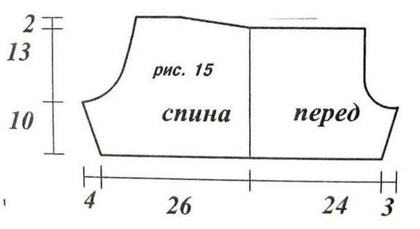 шорты крючком схемы и описание
