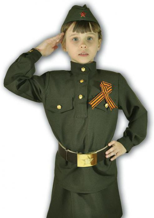 детские военные костюмы своими руками
