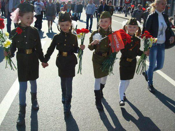 костюм детский военный для девочек