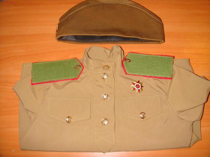 военные детские костюмы