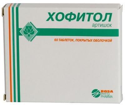 лекарство от печеночных паразитов