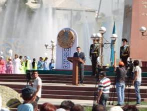 День конституции республики казахстан сценарий