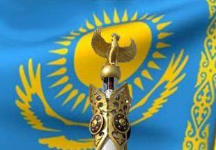 День конституции республики казахстан выходные