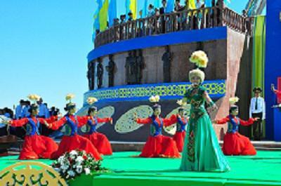 30 августа день конституции республики казахстан
