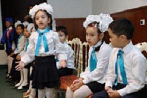 День конституции республики казахстан поздравления