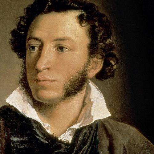 а с пушкин был знаком александром