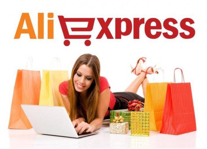 Как заполнять оформление заказа на aliexpress