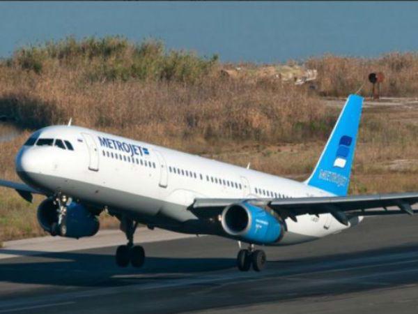 Авиакатастрофа в египте когда будут похороны