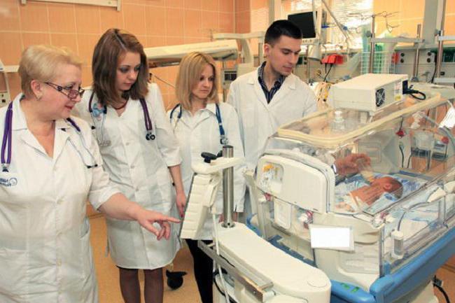 санкт петербургский государственный педиатрический университет
