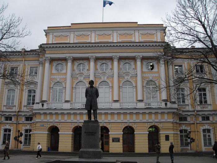 санкт петербургский педагогический университет