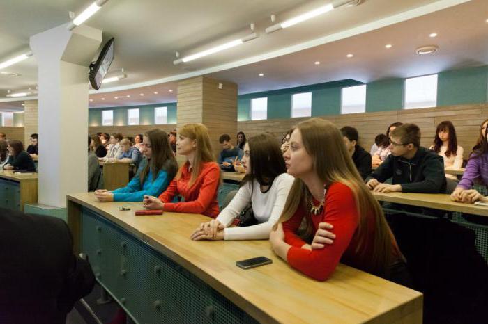 омский государственный технический университет дистанционное обучение