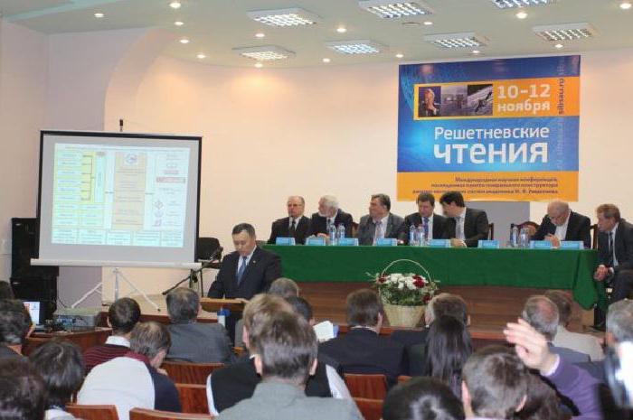 Развод студентов на секс в городе красноярске фото 295-834