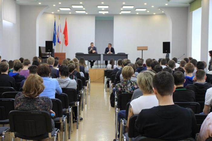 Развод студентов на секс в городе красноярске фото 295-183