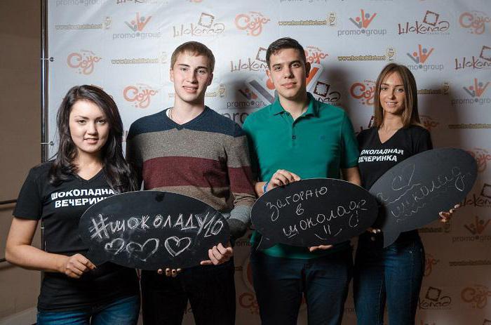"""""""Шоколад"""" (загар-клуб, Ижевск): адрес и отзывы"""
