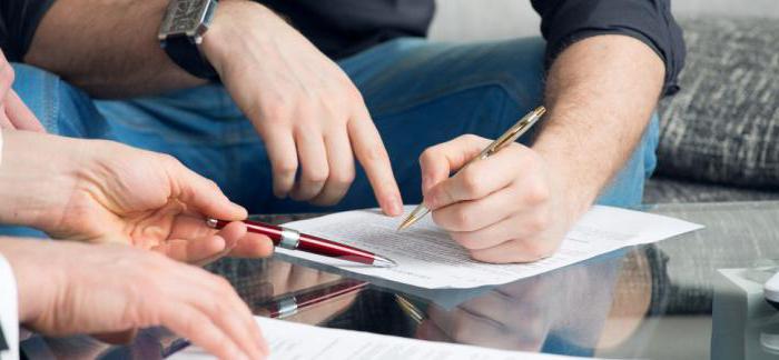 Возвращение займа в компанию «Профи Кредит»
