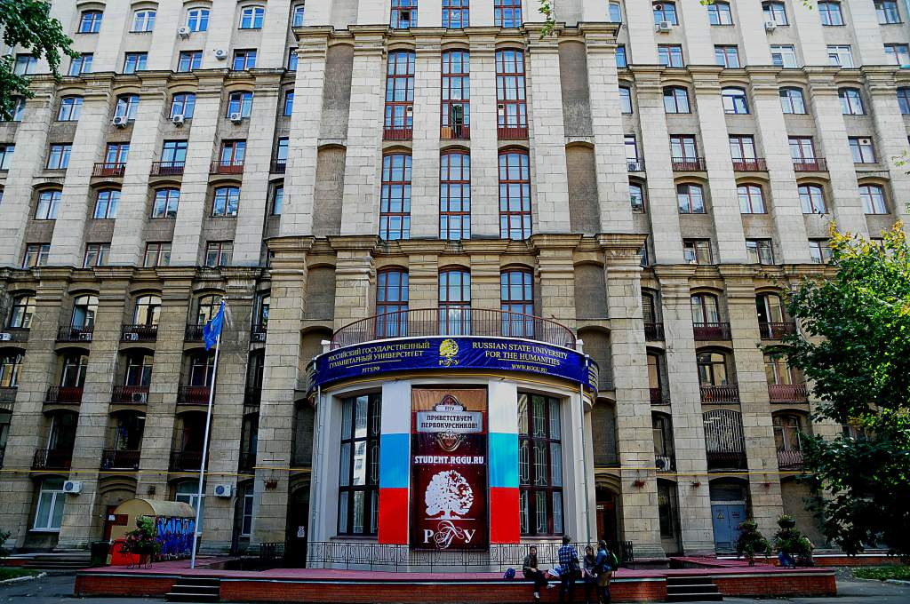 The building of the Russian State University for the Humanities