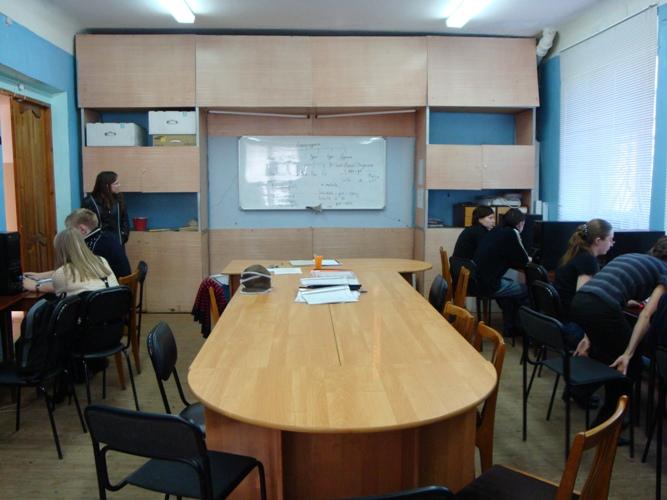 Computer audience of OGPU Orenburg