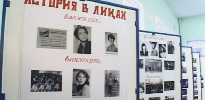 History of the Rostov College of Culture