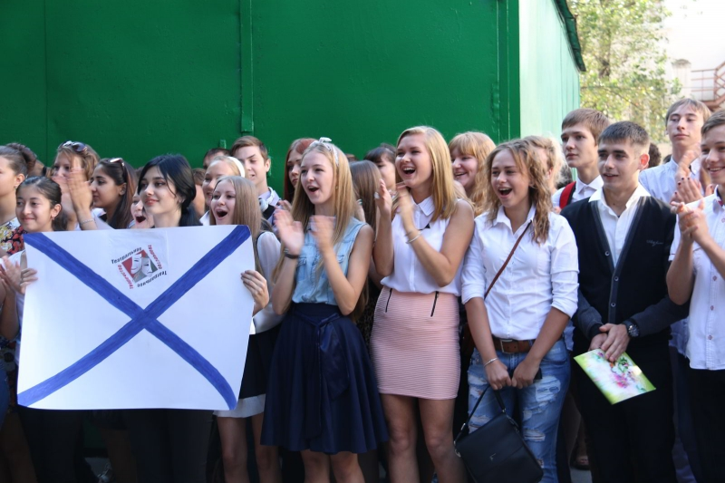 Entrance tests at the Rostov College of Culture